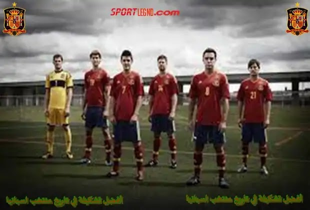 أفضل تشكيلة,تشكيلة,ماهو أفضل منتخب في التاريخ,أفضل منتخب في تاريخ كرة القدم,أفضل منتخبات في التاريخ,أفضل 5 منتخبات في التاريخ,أفضل منتخبات في تاريخ كرة القدم,المنتخب الأفضل في التاريخ,منتخب إسبانيا,افضل تشكيلة في التاريخ,أفضل تشكيلة في 2021,افضل تشكيلة,أفضل تشكيلة في موسم 2020-2021,أعظم 10 لاعبين في تاريخ إسبانيا,منتخب اسبانيا,تشكيلة منتخب اسبانيا التاريخية,منتخب,اسبانيا,أفضل لاعب كرة قدم في تاريخ منتخب اسبانيا,تشكيلة منتخب اسبانيا