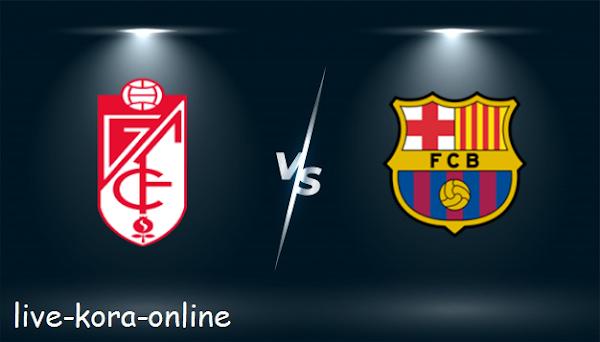 نتيجة مباراة برشلونة وغرناطة اليوم بتاريخ 29-04-2021 في الدوري الاسباني