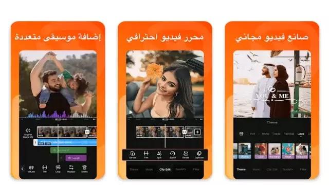 8- برنامج تصميم وتعديل الفيديوهات - videoshop