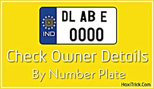 Gadi Number Se Malik Ka Naam Pata Kare Vehicle Owner Name
