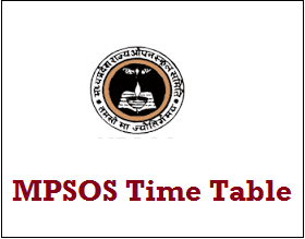 www.mpsos.nic.in (MPSOS 10th/ 12th Exam Time Table)