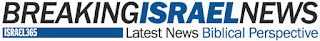 https://www.breakingisraelnews.com/139868/just-like-al-baghdadi-mainstream-media-refuses-associate-abu-ata-terrorism/