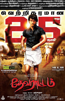 Devarattam 2019 Tamil 720p | 480p HDTVRip Download
