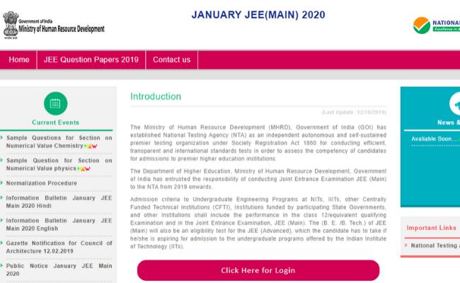 JEE Main 2020: Important Dates, Exam Pattern