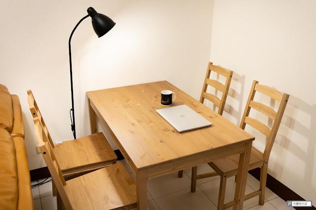 【大叔生活】居家生活大改造 (feat. IKEA & Nitori) - IKEA 餐桌椅 (JOKKMOKK)