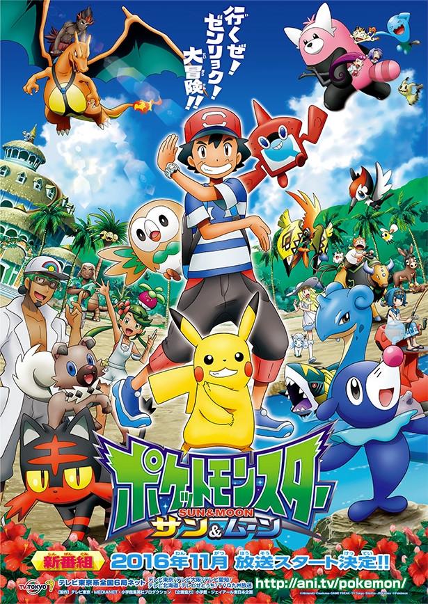 Pokemon Vùng Kalos