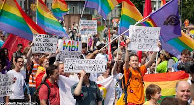 В Киеве состоялся марш ЛГБТ