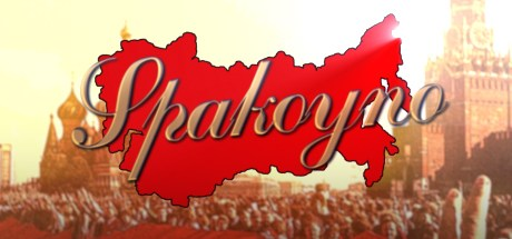 Spakoyno Back to The USSR 2.0 GOTY Edition-PROPHET