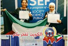 فتح باب التوظيف الإلكتروني العام لكافة التخصصات للمعلمين وللمعلمات في الكويت للسنه الدراسية 2018/٢٠١٩