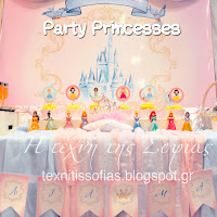 http://texnitissofias.blogspot.gr/2015/02/blog-post.html