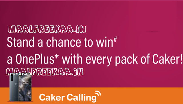WhatsApp Sunfeast Caker Batch Code And Win Prizes
