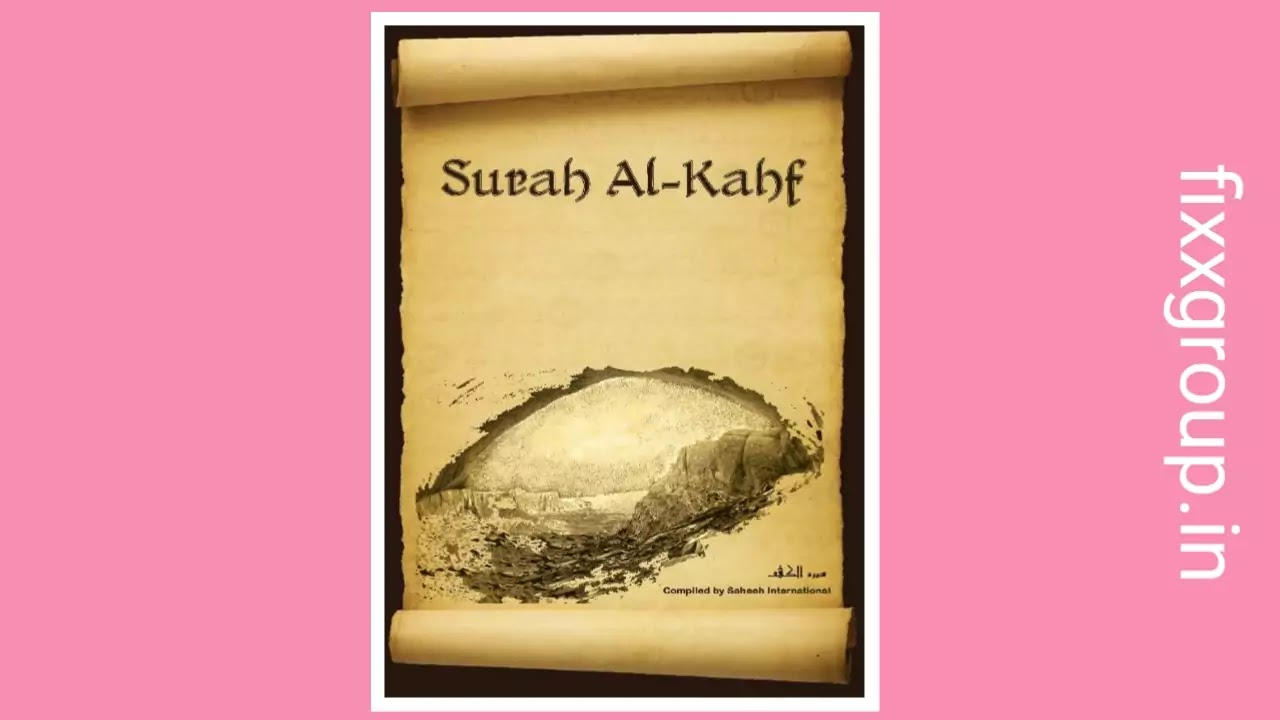 Surah Kahf Pdf Free Download Just in One Click