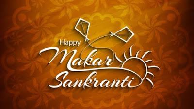 makar sankranti wishes hd images download