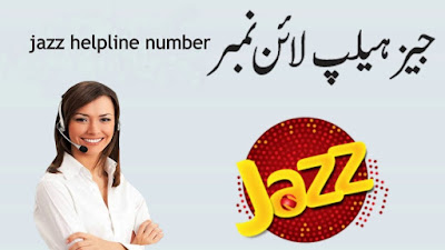 Jazz helpline Number contact through Email Whatsapp Free