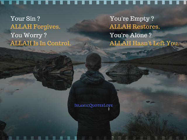 """[ Allah ] said, """"Fear not. Indeed, I am with you both; I hear and I see."""