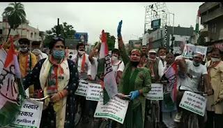 congress-protest-patna
