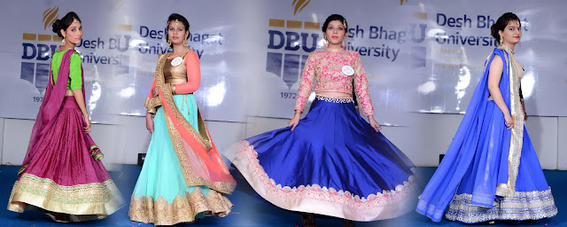 Best Fashion Technology College in Punjab - Desh Bhagat University