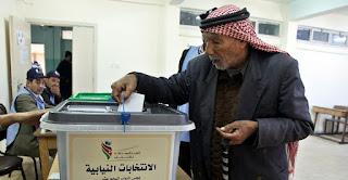 نتائج الانتخابات لواء بني عبيد دائرة اربد الثالثة 2016