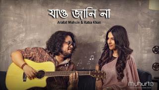 Jao Jani Na Lyrics (যাও জানি না) Arafat Mohsin - Raba Khan