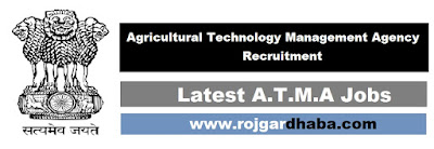 atma-agricultural-technology-management-agency-jobs