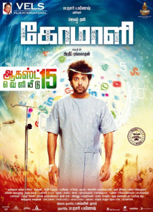 Comali 2019 Tamil Full Movie Download mp4moviez (Tamilrocker)