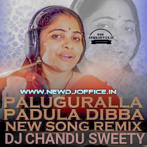 happy+new+year+dj+mix+mp3+song+download
