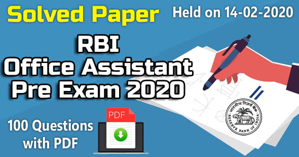 RBI Office Assistant Solved Paper 2020 PDF Download 14-02-2020