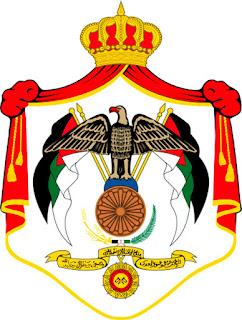 Gambar Lambang negara Yordania