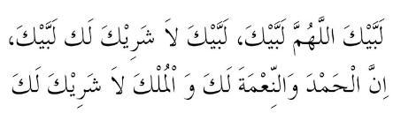 Membaca Talbiyah