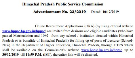image : HPPSC PGT School Lecturer Recruitment 2019-2020 : Advt. No. 22/2019 @ TeachMatters