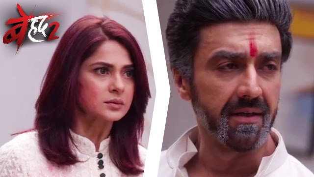 EXPOSED : Rudra finds Maya's truth ferocious Maya MJ face off in Beyhadh 2