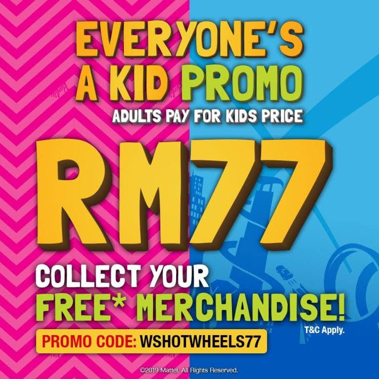 Kid Promo RM77 Lost World of Tambun