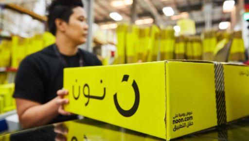 وظائف شركة نون في دبي 1444/1443