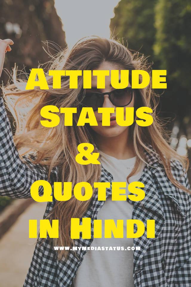 WhatsApp Attitude Status, Quotes in Hindi