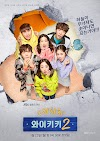 Welcome to Waikiki 2 (2019) Batch Subtitle Indonesia