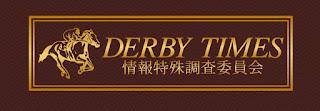 http://derby-info.net/?239d2