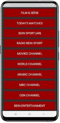 تطبيق walid tv apk تطبيق لمشاهدة المباريات والقنوات المشفرة برنامج لمشاهدة المباريات المشفرة للاندرويد, افضل تطبيق لمشاهدة المباريات بدون تقطيع افضل تطبيق لمشاهدة المباريات مباشرة beIN sports