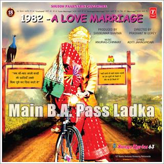 Main B.A. Pass Ladka Song Lyrics 1982 A Love Marriage [2016]
