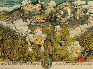 Η Μάχη του Σαρανταπόρου, 9-10 Οκτωβρίου 1912