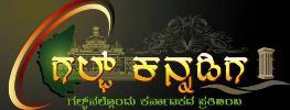 ಗಲ್ಪ್ ಕನ್ನಡಿಗ ಜಾಹೀರಾತು ದರ
