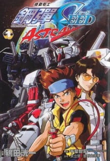 MSV ASTRAY Subtitle Indonesia