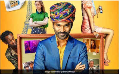 Dekhiye  the extraordinary journey of the fakir movie ke review