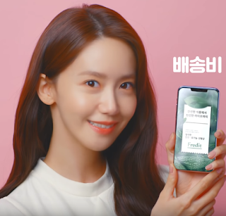 SNSD YoonA for FREDIT