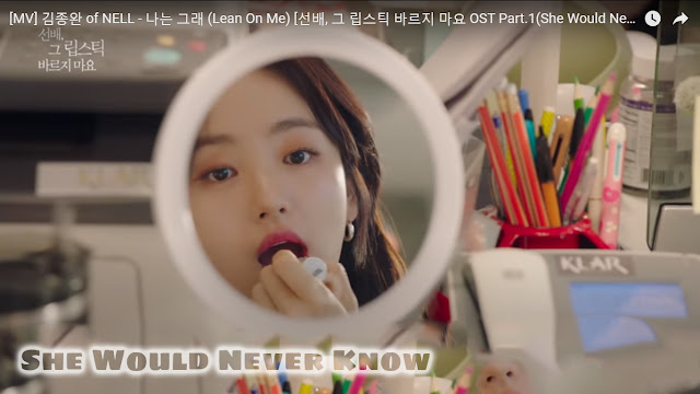K-Drama She Would Never Know