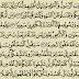 شرح وتفسير سورة الفتح surah Al-Fath (من الآية 12 إلى الآية 23 )