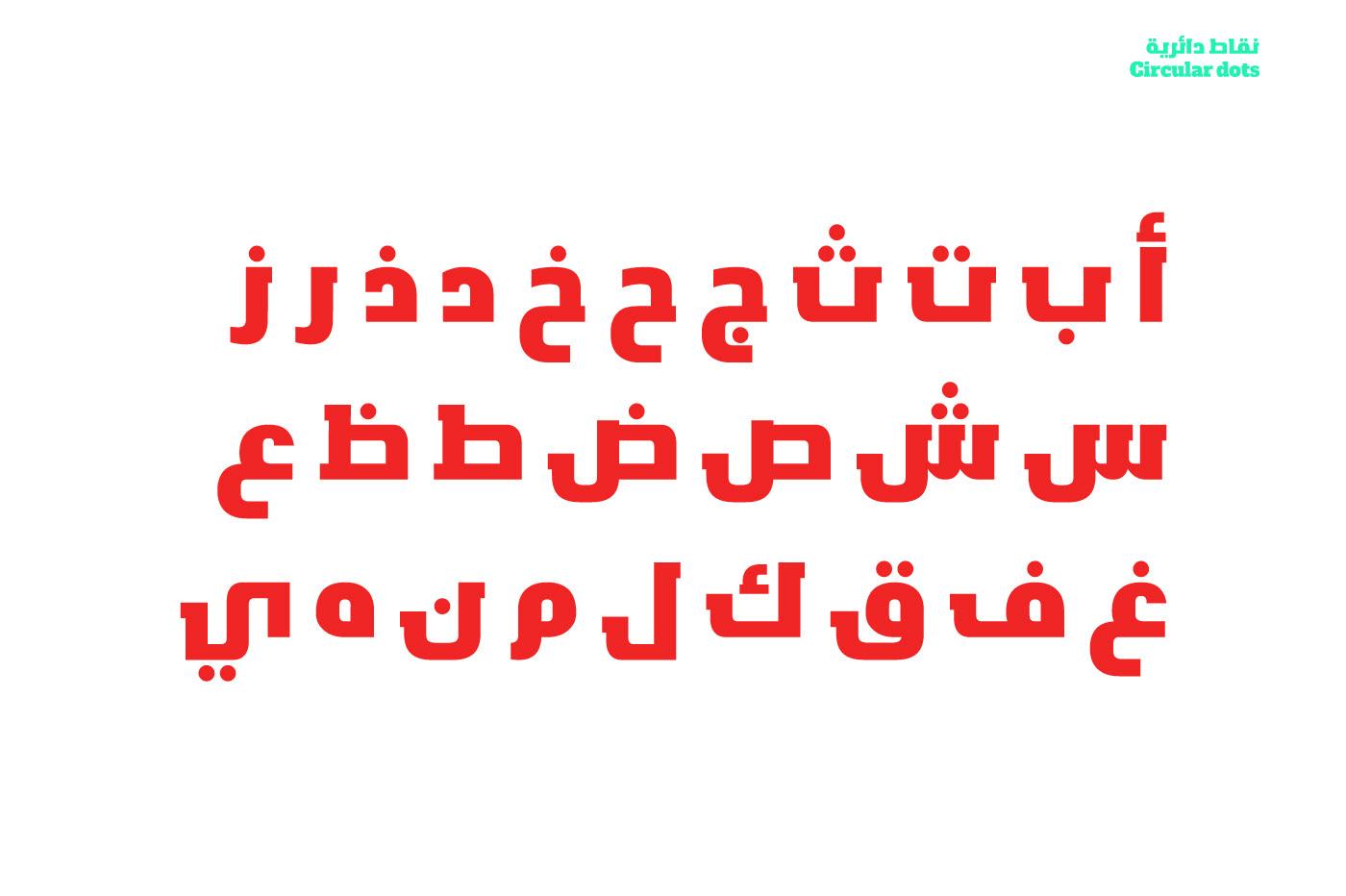 تحميل خط  تايبو الجديد - Download Typo Font