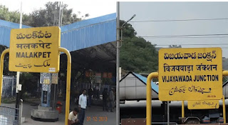 Why are the name boards of railway stations in yellow? Why are they written in black?  Meaningful explanation!  రైల్వే స్టేషన్ల నేమ్ బోర్డ్స్ పసుపు రంగులోనే ఎందుకుంటాయ్..వాటి మీద బ్లాక్ కలర్ తోనే ఎందుకు రాస్తారు? అర్థవంతమైన వివరణ!
