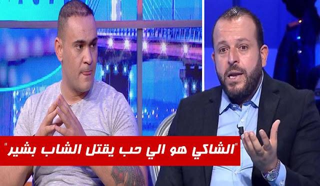 منير بن صالحة و الشاب بشير