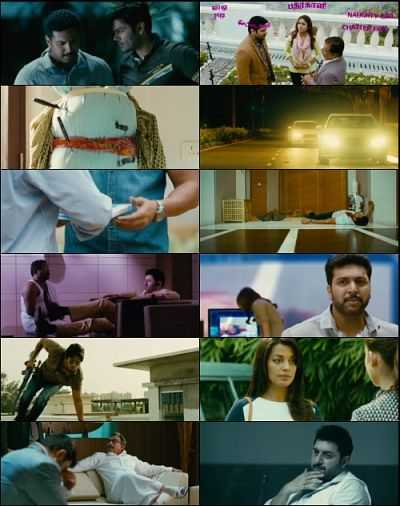 Tamil Movie Download Free