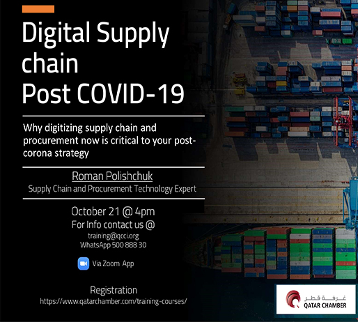 www.qatarchamber.com - Digital Supply chain Post COVID-19 Training Course for Free Register Online